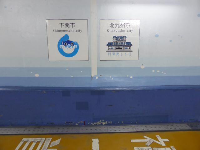 関門人道トンネル6