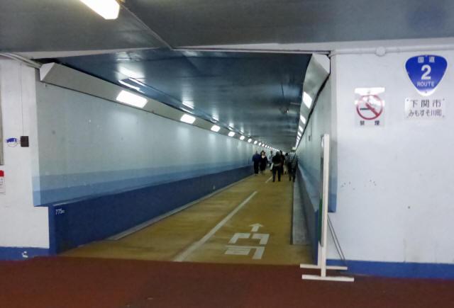 関門人道トンネル8