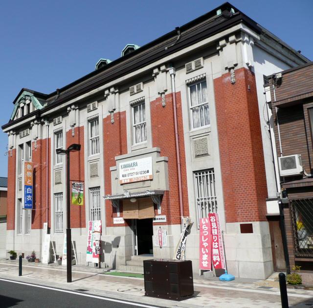 旧加島銀行2