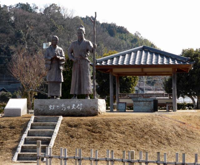 韮山城址1