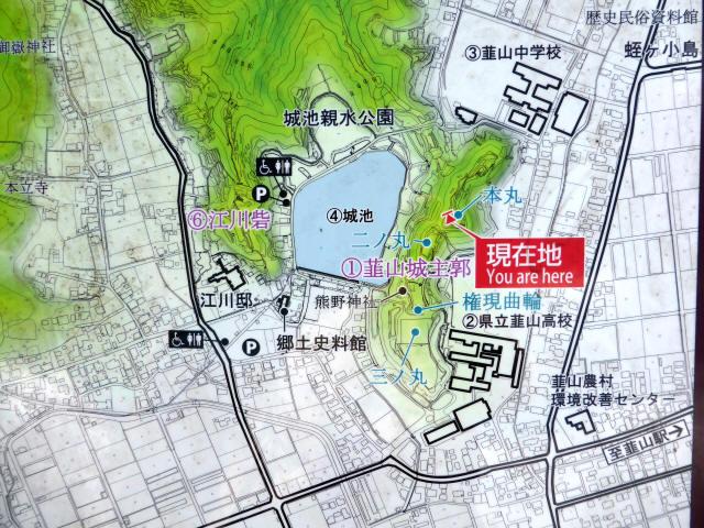 韮山城址6