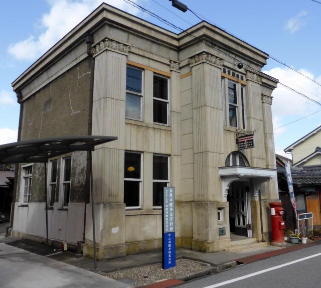 旧醒井郵便局2