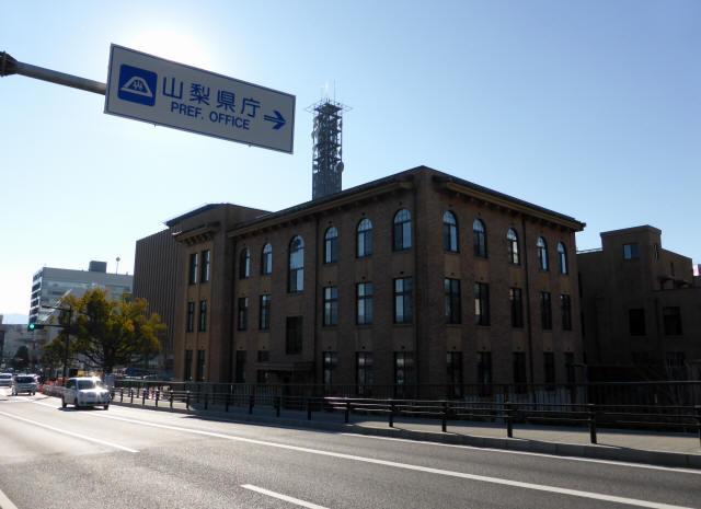 山梨県庁旧庁舎1