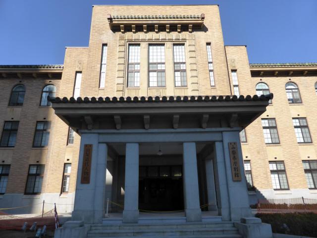 山梨県庁旧庁舎2