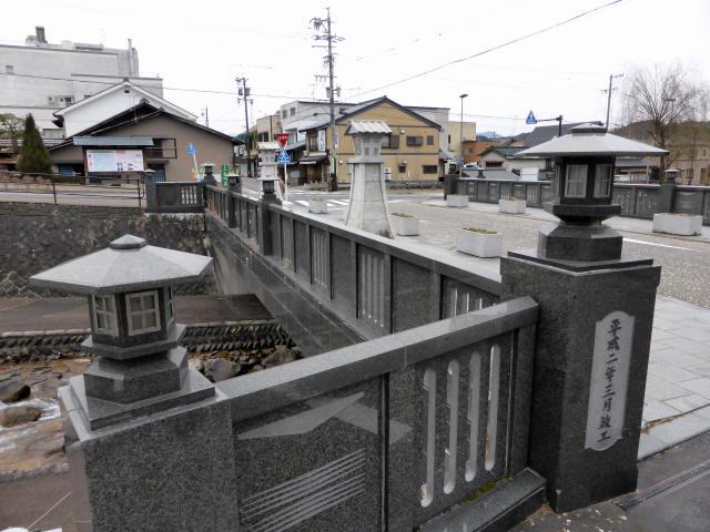 四ツ目川橋5