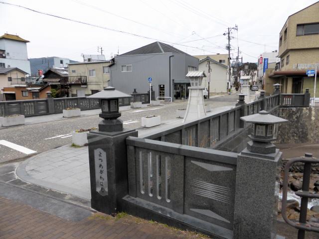 四ツ目川橋8