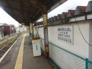 近江鉄道水口石橋駅