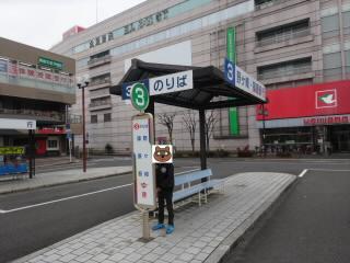 JR琵琶湖線近江八幡駅