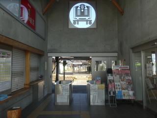 近江鉄道高宮駅