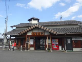 近江鉄道五箇荘駅