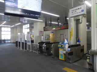 JR湖西線おごと温泉駅