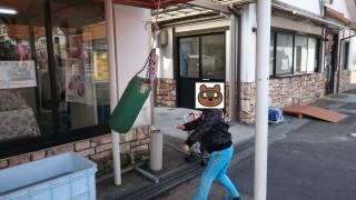 道の駅アグリパーク竜王