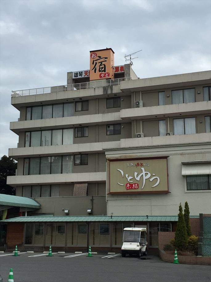 2016_ogoto001.jpg