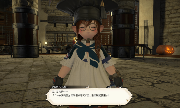 FF14_201511_20.png