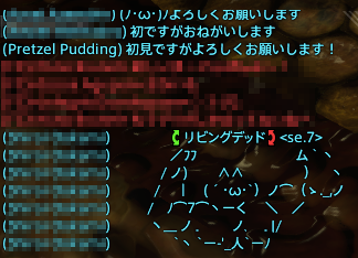 FF14_201511_74.png