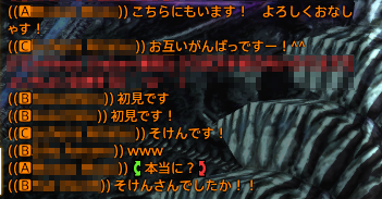 FF14_201511_77.png