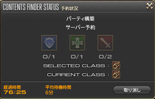 FF14_201511_87.png
