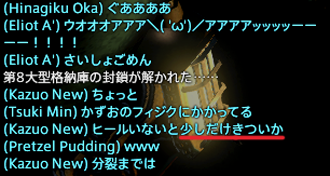 FF14_201512_14.png