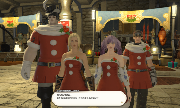 FF14_201601_05.png