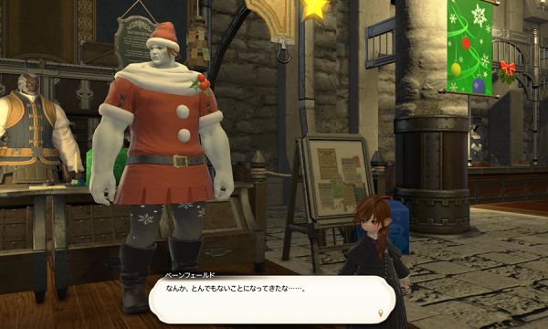 FF14_201601_06.png