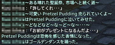 FF14_201601_15.png