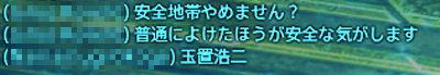 FF14_201601_57.png
