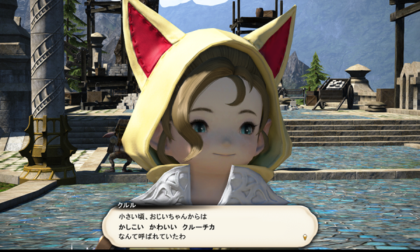 FF14_201602_025.png