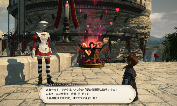 FF14_201602_034.png