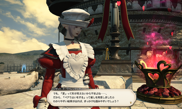 FF14_201602_035.png