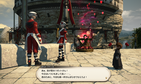 FF14_201602_036.png