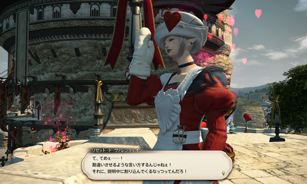 FF14_201602_037.png