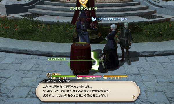 FF14_201602_040.png