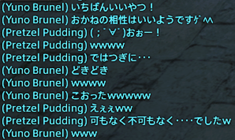FF14_201602_042.png