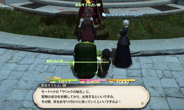 FF14_201602_044.png