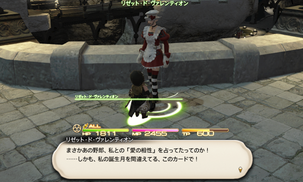 FF14_201602_046.png