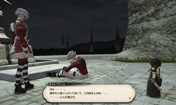 FF14_201602_047.png