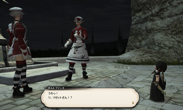 FF14_201602_048.png