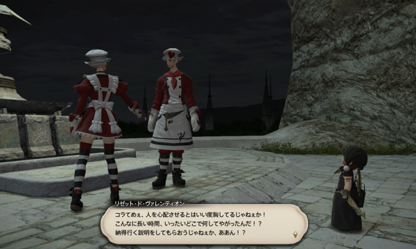 FF14_201602_049.png