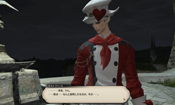FF14_201602_050.png
