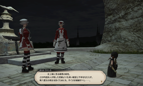 FF14_201602_051.png