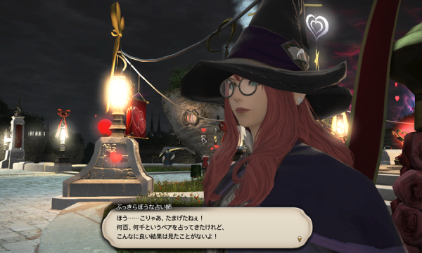FF14_201602_054.png