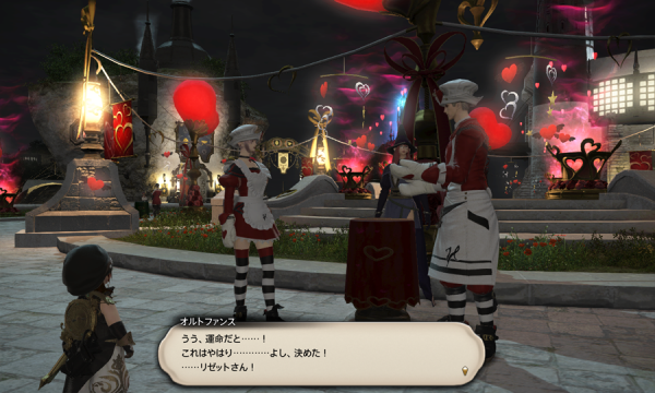 FF14_201602_055.png