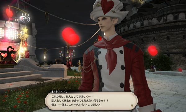 FF14_201602_056.png