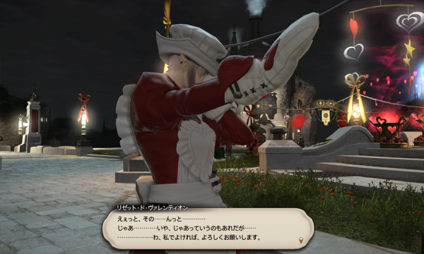 FF14_201602_057.png