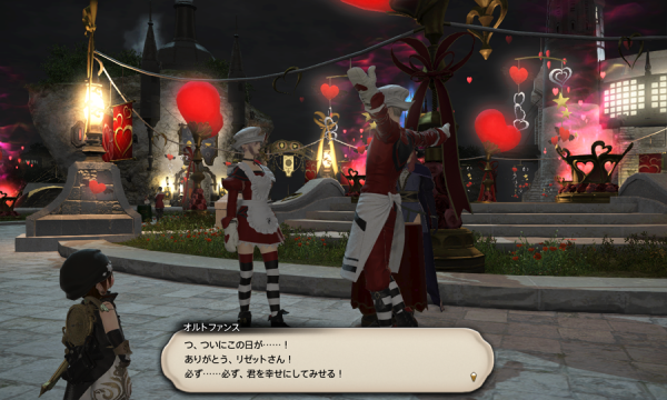 FF14_201602_058.png
