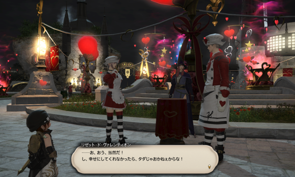 FF14_201602_059.png