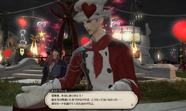 FF14_201602_060.png