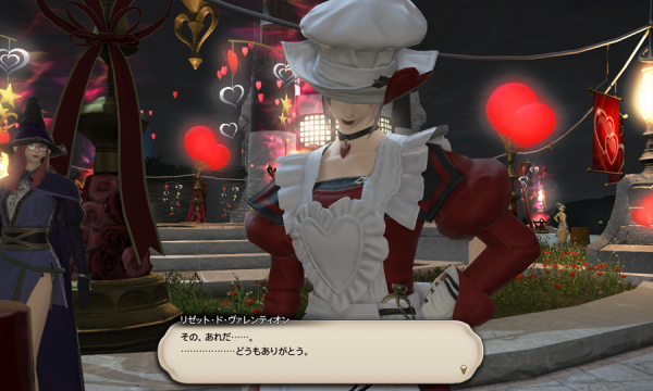 FF14_201602_061.png