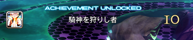 FF14_201602_087.png