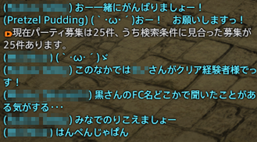 FF14_201602_18.png